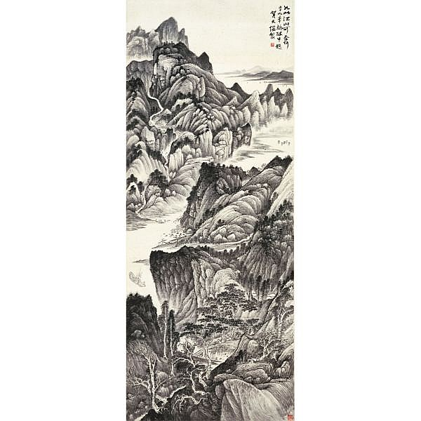 He Tianjian 1890-1977 , RIVER VALLEY ink on paper, hanging scroll