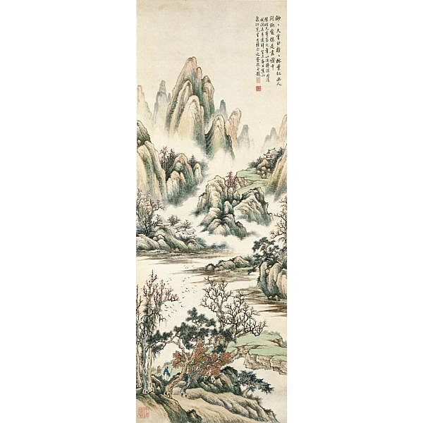 Cai Xian 1897-1960 , EXCURSION ink and colour on paper, hanging scroll