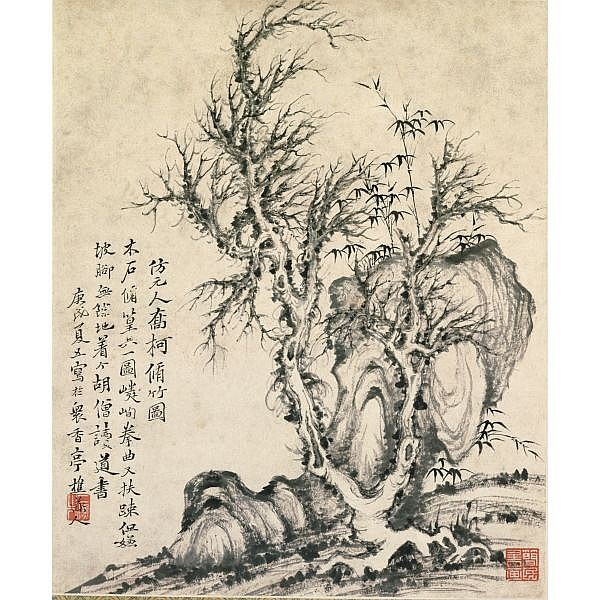 Li Jian 1748-1799 , OLD TREE, BAMBOO AND ROCK ink on paper, hanging scroll