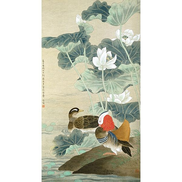 Chen Zhifo 1895-1962 , MANDARIN DUCKS IN LOTUS POND ink and colour on paper, hanging scroll