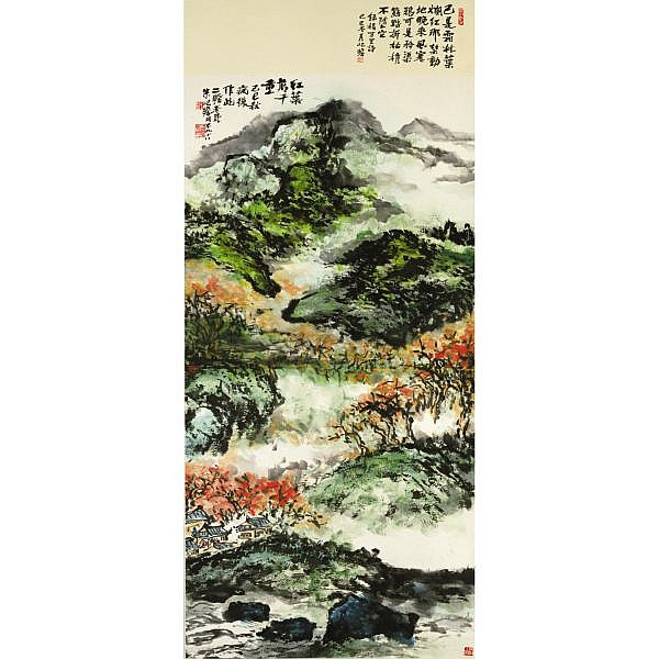 Zhu Qizhan 1892-1996 , AUTUMNAL COLOURS ink and colour on paper, hanging scroll