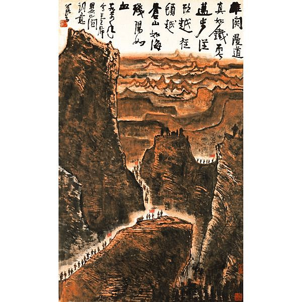 Li Keran 1907-1989 , ON MT. LOUSHAN ink and colour on paper, framed