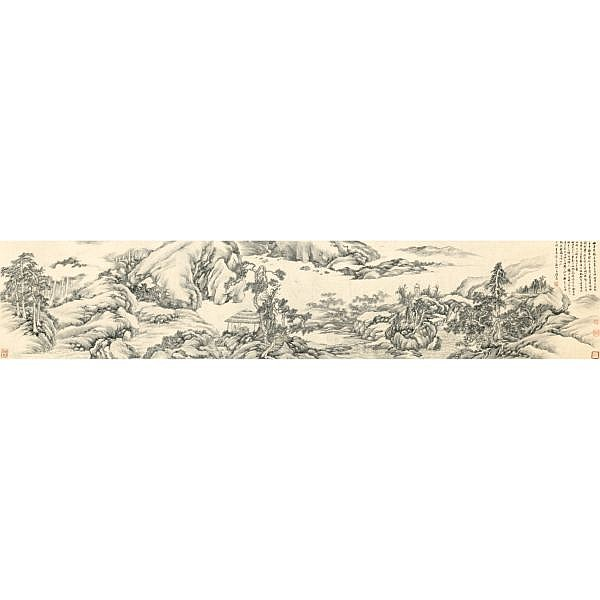 Gu Linshi 1865-1930 , WRITING SCRIPTURE ink on paper, handscroll