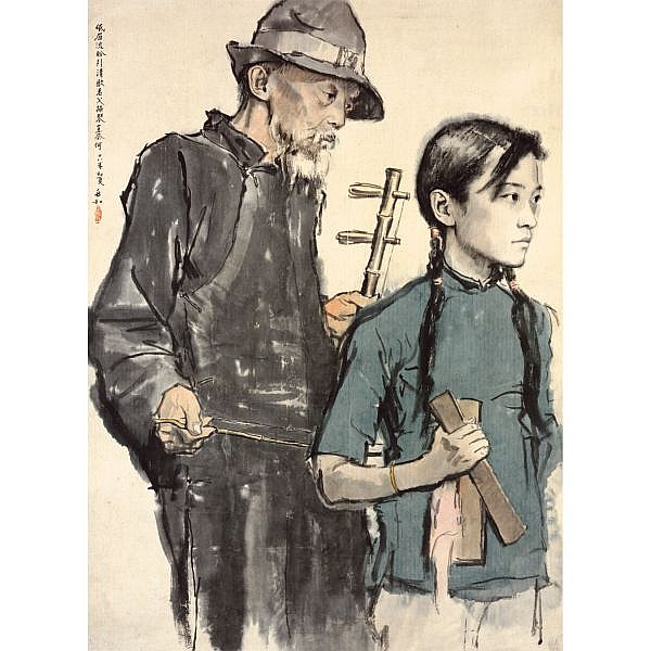 Jiang Zhaohe 1904-1986 , STREET SINGERS ink and colour on paper, hanging scroll