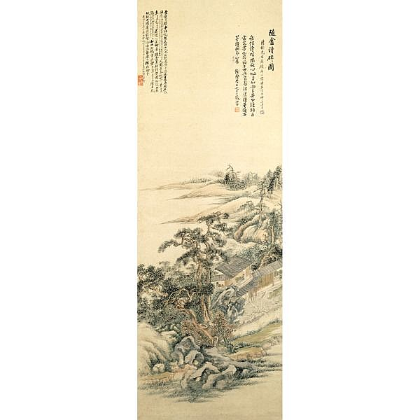 Gu Linshi 1865-1930 , READING STELE RUBBINGS ink and colour on paper, hanging scroll