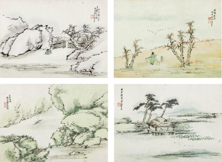 LIANG YUWEI (?-1913) | LANDSCAPES