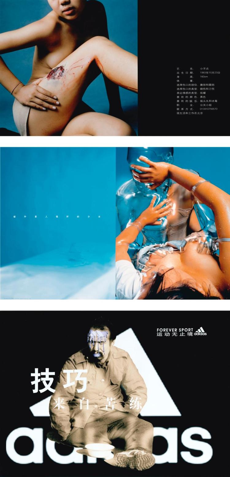 HE AN | Fifteen Reasons for Fashion/ Adidas ( three works)
