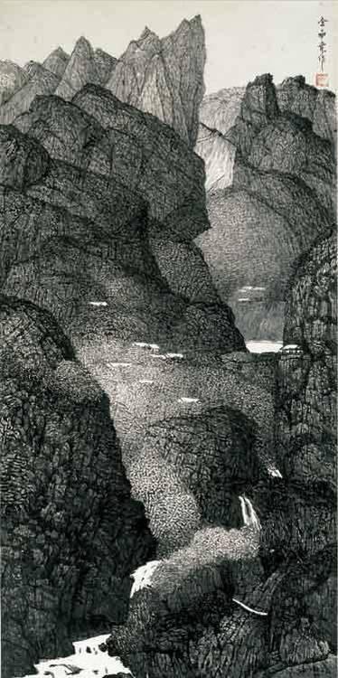 YU CHENGYAO 1898-1993