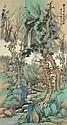 QI KUN 1901-1944, Kun Qi, Click for value