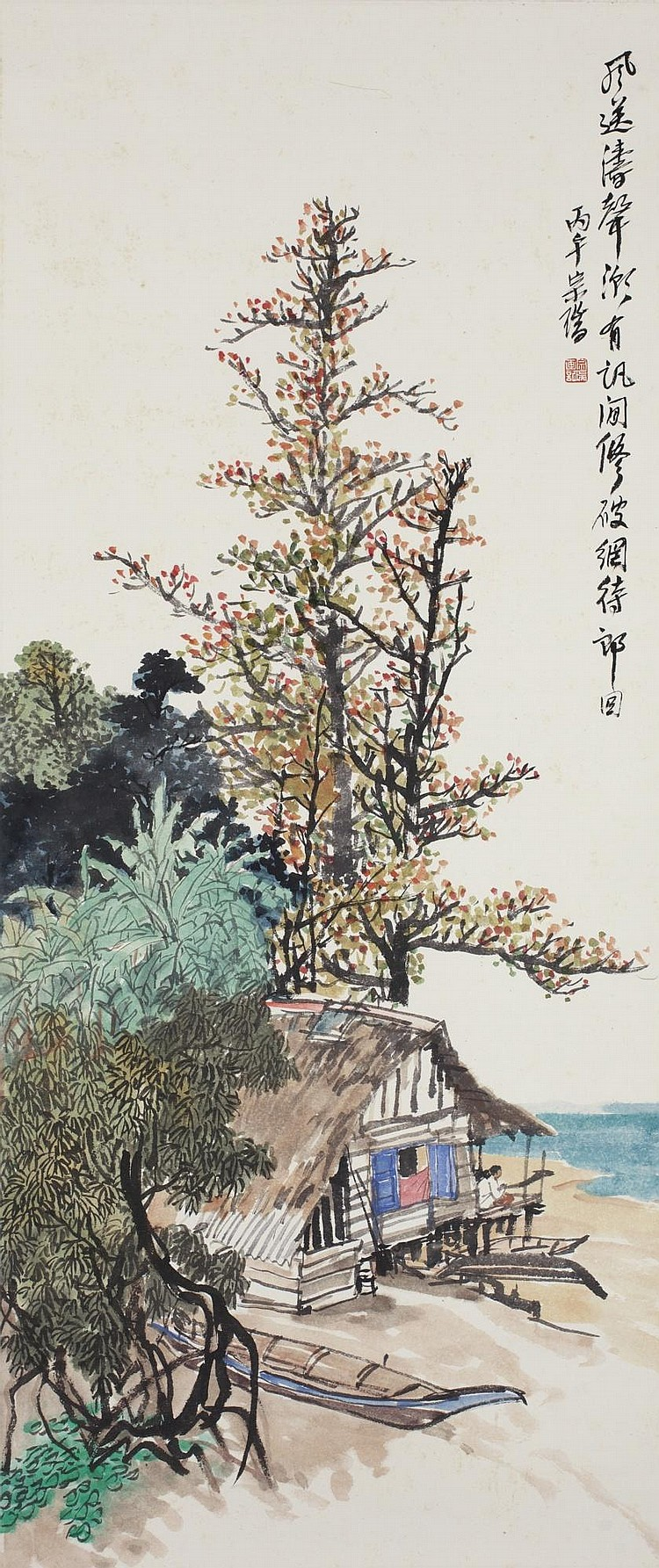 CHEN CHONG SWEE