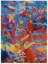 PETRA CORTRIGHT | Fromage Frais