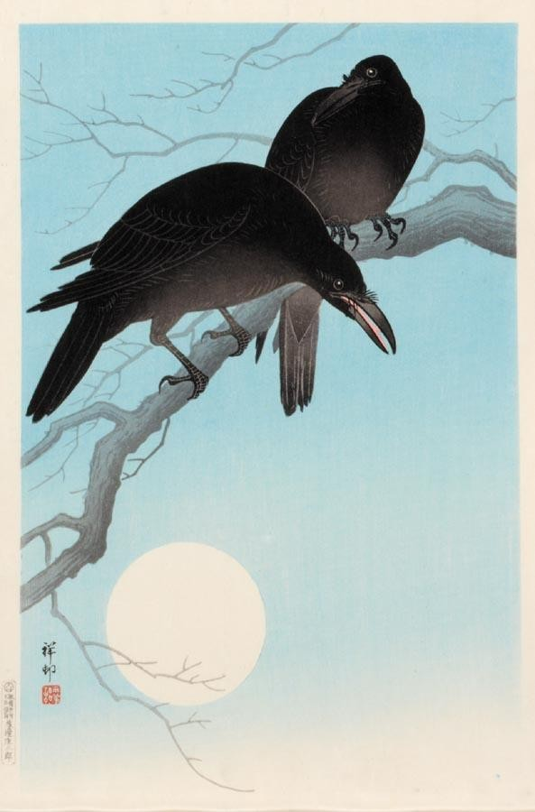 f - OHARA KOSON (1877-1945) A GROUP OF 12 PRINTS