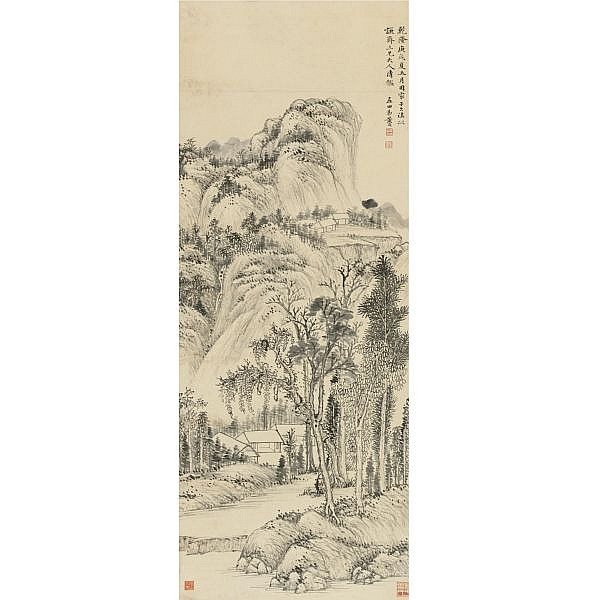 Huang Yue Active Circa 1750-1841 , Landscape After Huang Gongwang hanging scroll, ink on paper