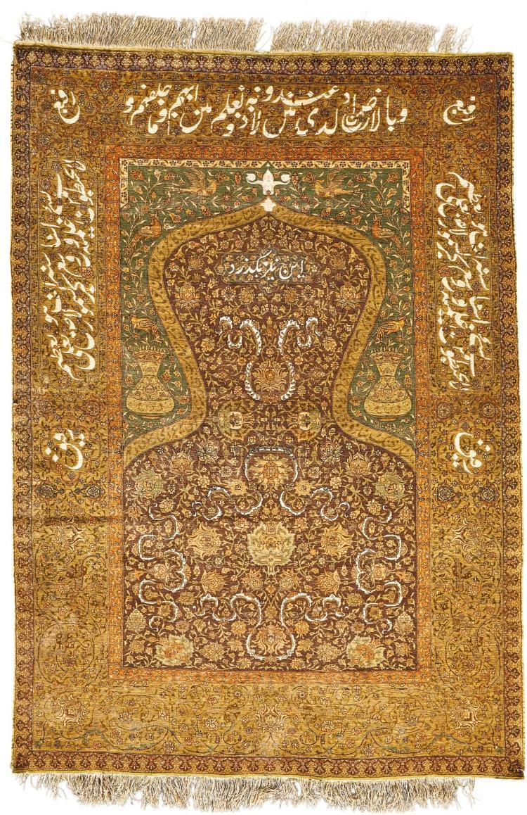 A RARE EARLY ZAREH PENYAMIN KUM KAPI SILK AND SILK BROCADE PRAYER RUG, NORTHWEST ANATOLIA |