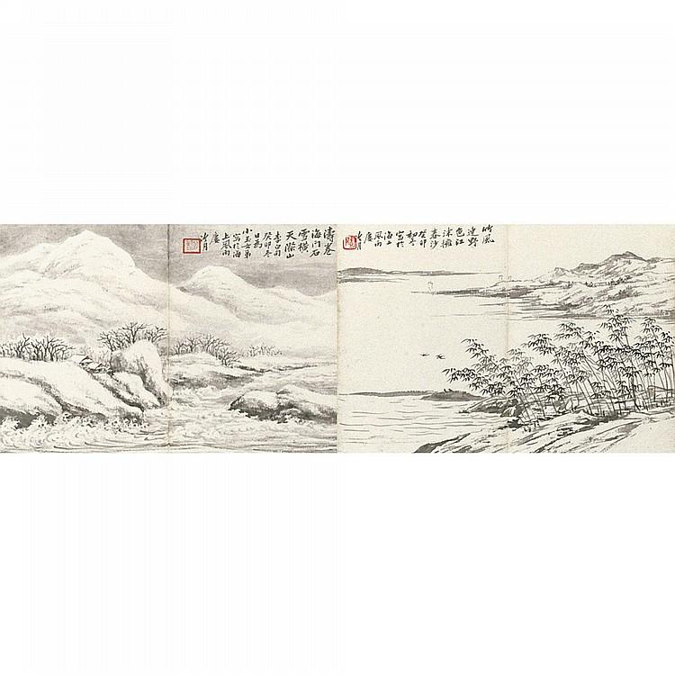 TAO LENGYUE 1895-1985