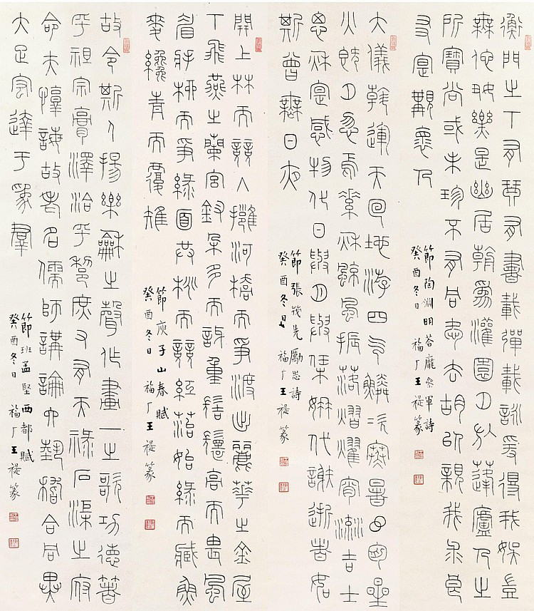 WANG FU'AN 1880-1960