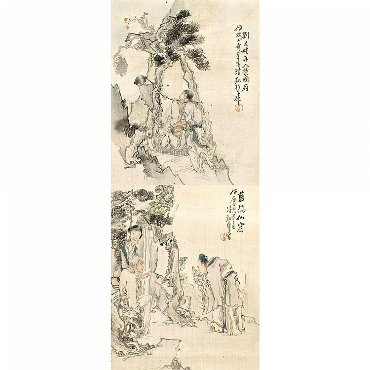 QIAN HUI'AN 1833-1910