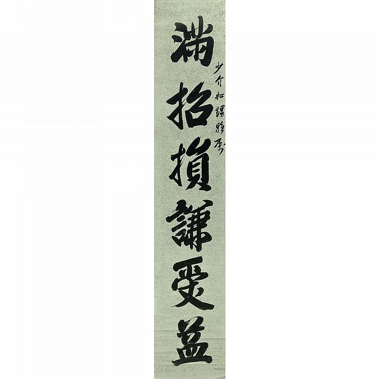 PENG YULIN 1816-1890