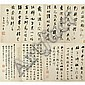 HE SHAOJI (1799-1873); ET AL, Shaoji He, Click for value