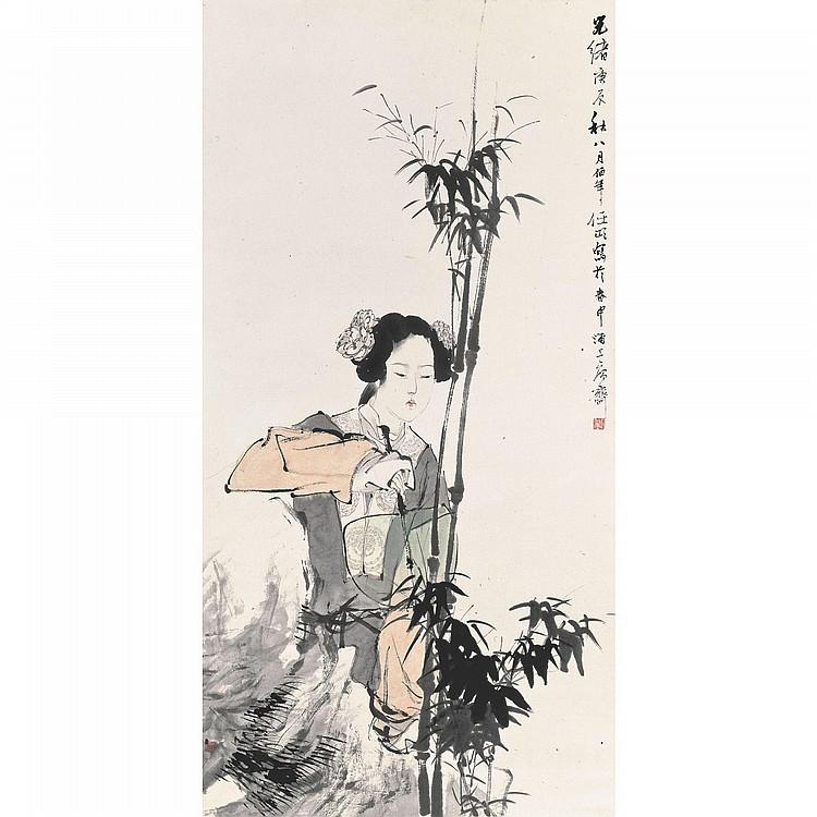 REN YI 1840-1896