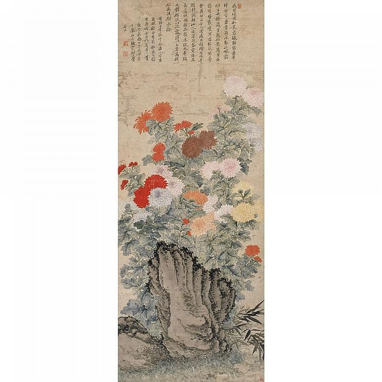 YUN SHOUPING 1633-1690