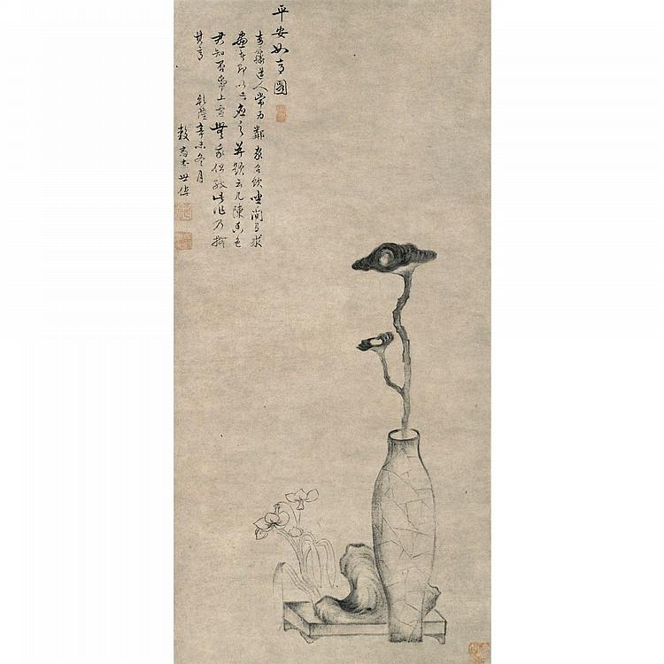 LI SHIZHUO ?-1770