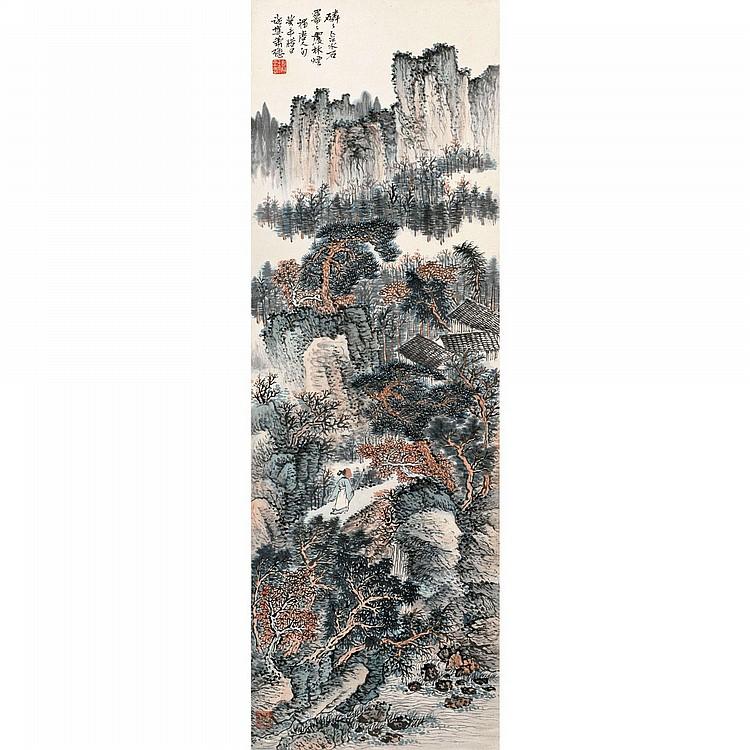 XIAO XUN 1883-1944
