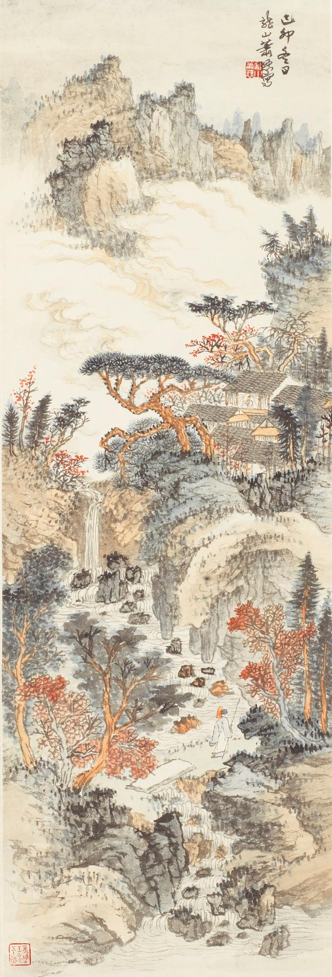 XIAO XUN 1883-1944 | RECLUSE IN A MISTY MOUNTAIN