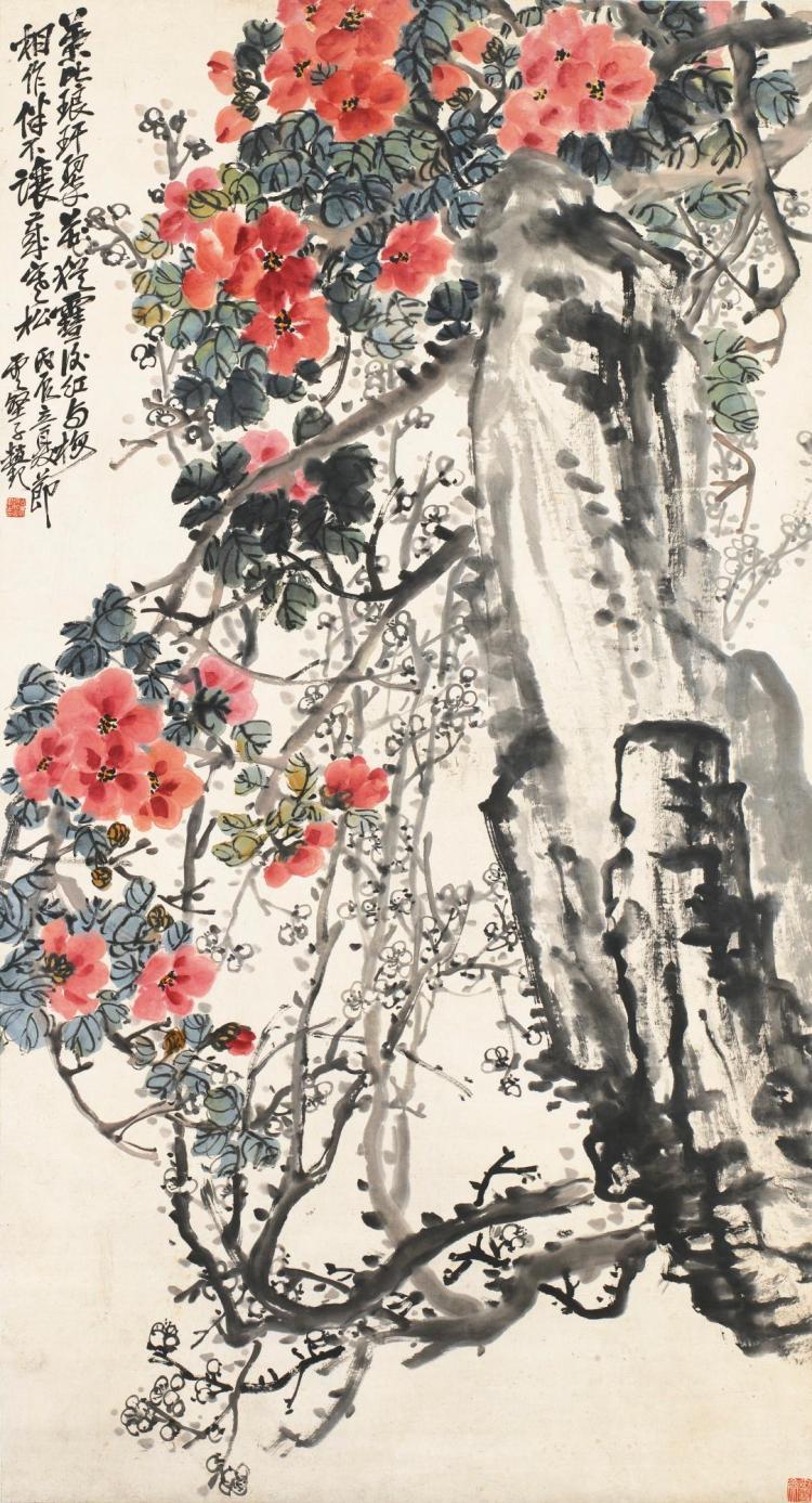 ZHAO QI 1874-1955 | FLOWERS