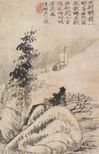 SHITAO (YUANJI) 1642-1718 | LANDSCAPE