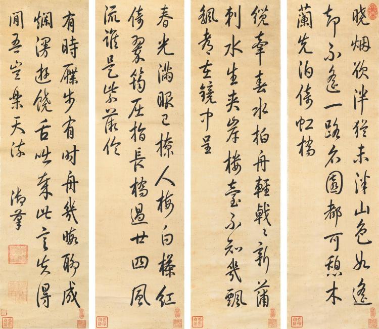 HONGLI (EMPEROR QIANLONG) 1711-1799 | POEMS IN RUNNING SCRIPT
