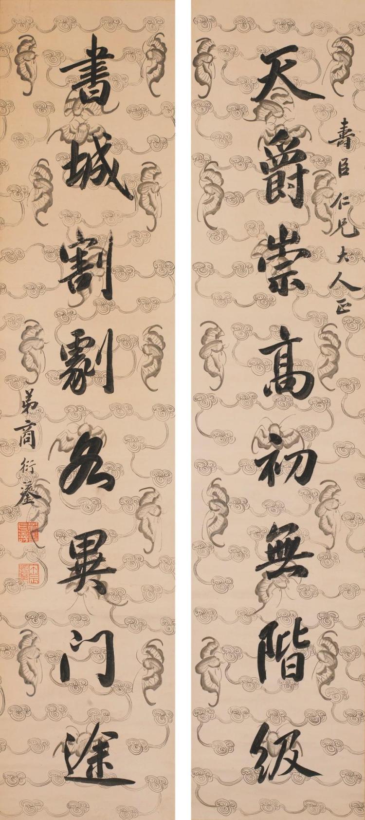SHANG YANLIU 1875-1963 | CALLIGRAPHY COUPLET IN RUNNING SCRIPT