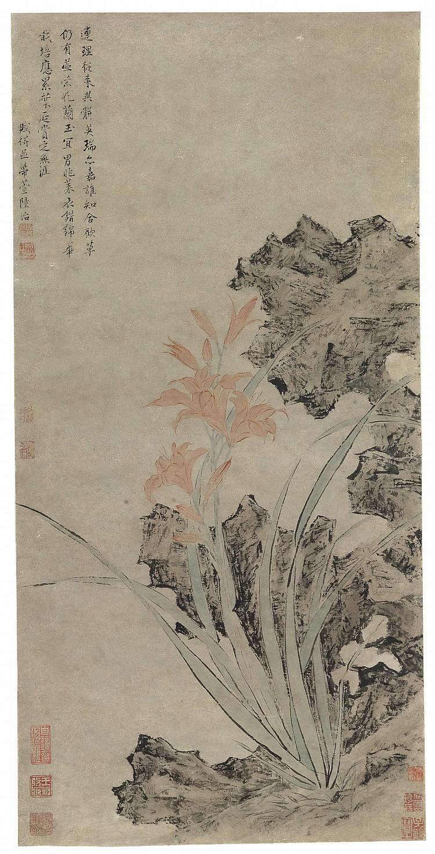 LU ZHI 1496-1575
