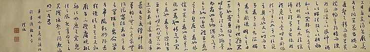 TIE BAO 1752-1824