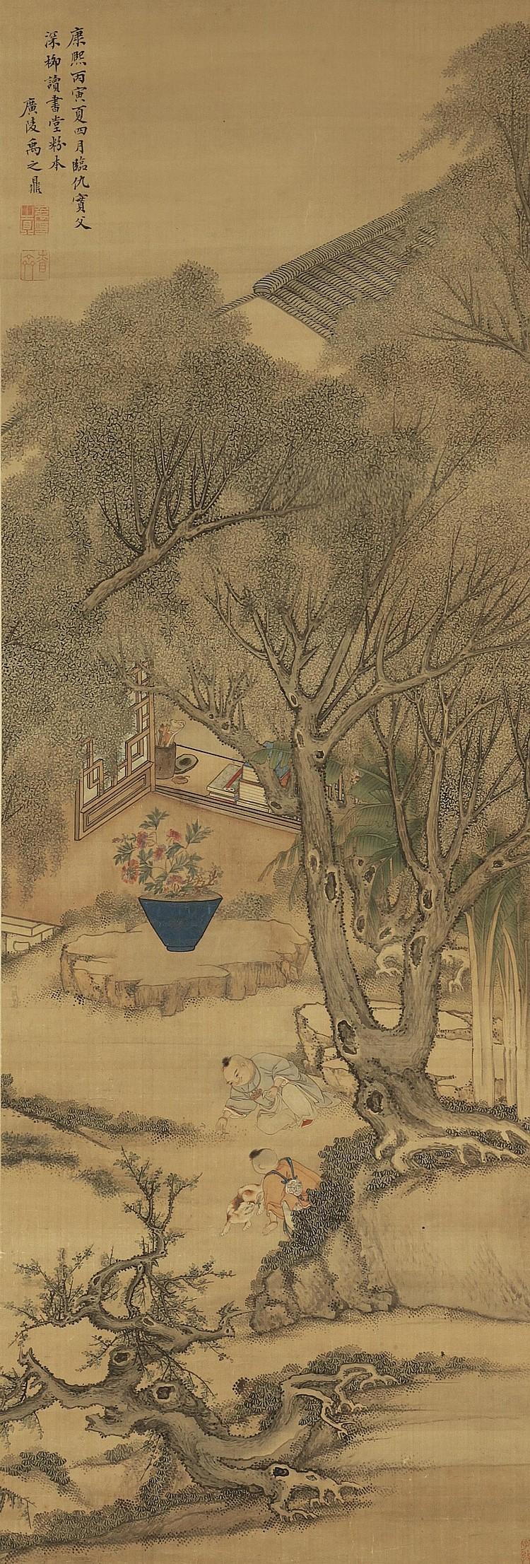 YU ZHIDING CA. 1647-1709