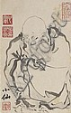WU WEI, ATTRIBUTED TO 1459-1508, Wu Wei, Click for value
