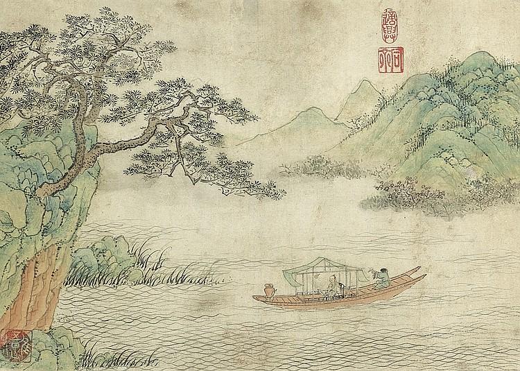 SHEN HENGJI 1409-1477