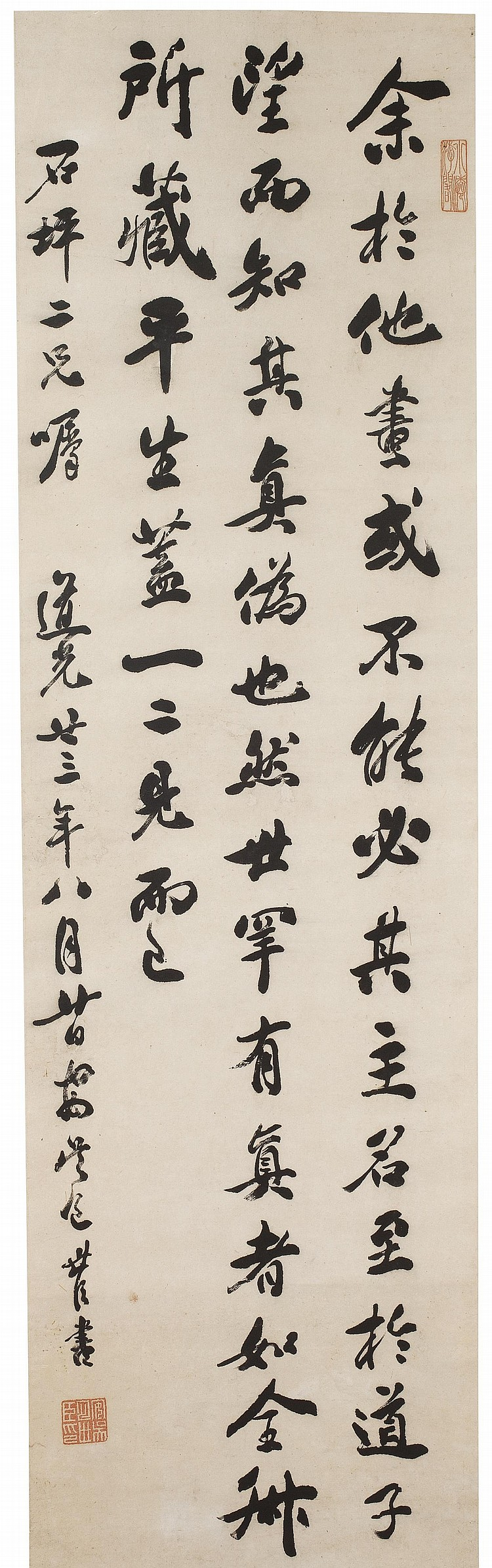 BAO SHICHEN 1775-1855
