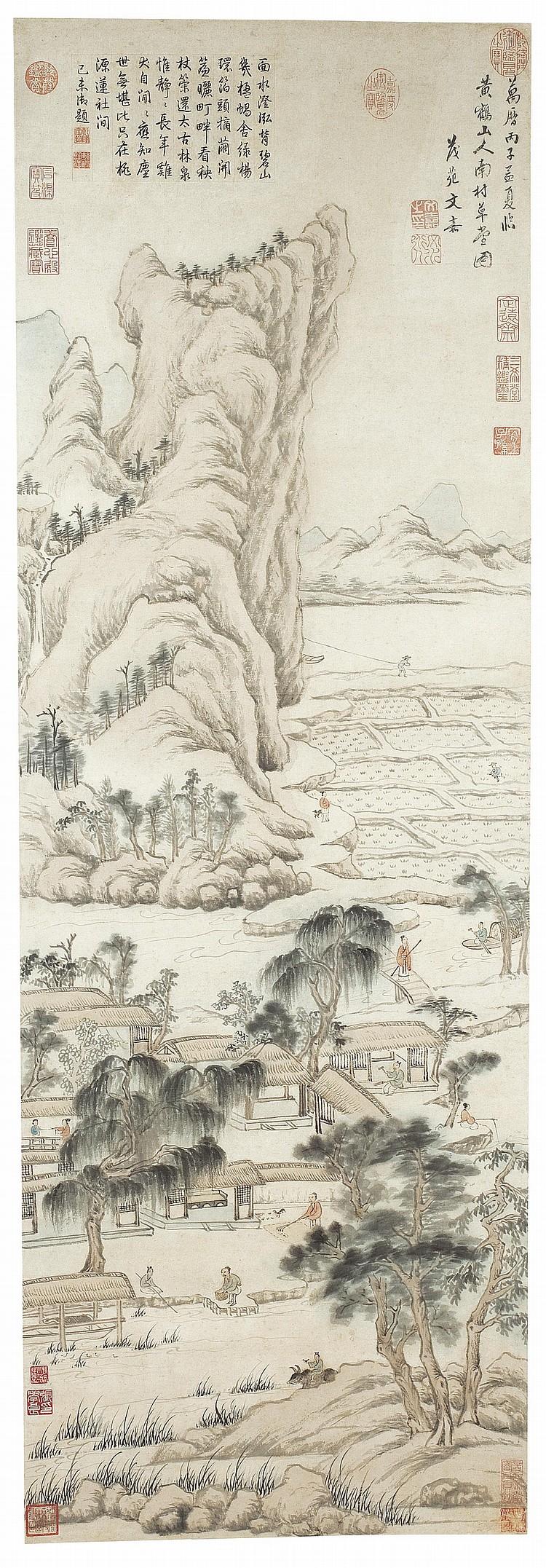 WEN JIA 1501-1583