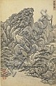 WANG YUANQI 1642-1715, Wang Meng, Click for value