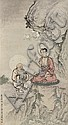ZHANG HONG 1577 - 1662, Zhang Hong, Click for value