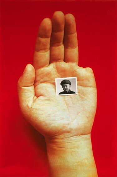 SHENG QI B.1965
