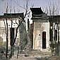 WU GUANZHONG B.1919, Guanzhong Wu, Click for value