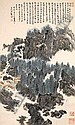 LU YANSHAO 1909-1993, Yanshao Lu, Click for value