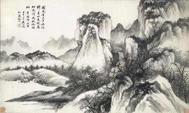 WU HUFAN 1894-1968