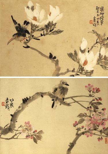 ZHANG SHUQI 1899-1956