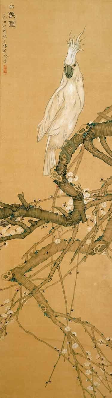 CHEN ZHIFO 1895-1962