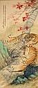 ZHANG SHANZI 1882-1940, Shanzi Zhang, Click for value