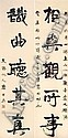 KANG YOUWEI 1858-1927, Youwei Kang, Click for value
