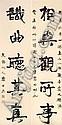 KANG YOUWEI 1858-1927, Youwei Kang, Click for value